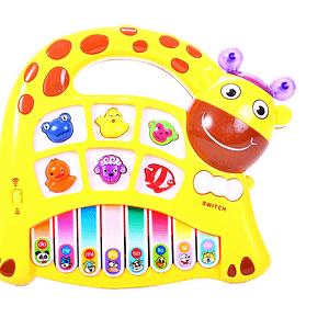 Tulimi Piánko, Žirafa, Žltá